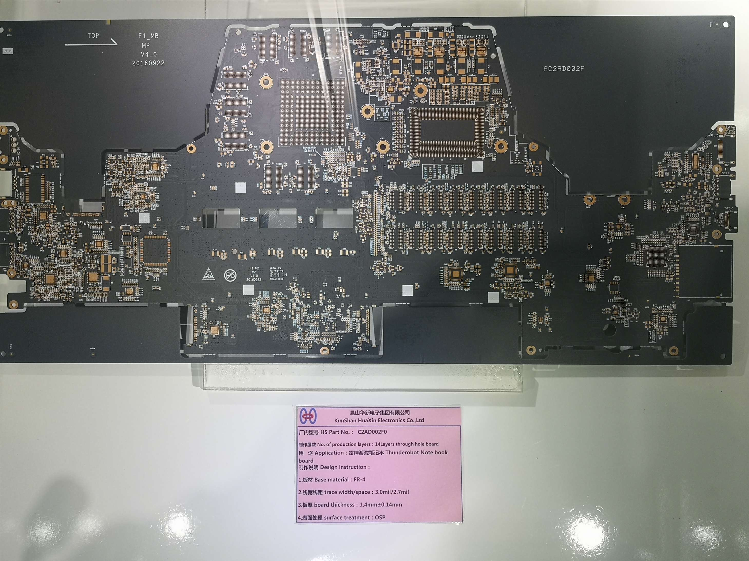 14L雷神笔记本电脑主板